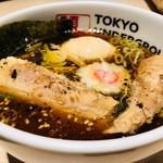 東京アンダーグラウンドラーメン 頑者 - 炙りチャーシューの存在感がすごい!
