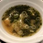 名古屋カレー食堂アンツ - 長崎 麦みその味噌汁 180円