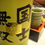 まぐろ屋 - 2011.07 お酒