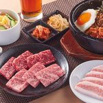 国産牛焼肉くいどん - 【ランチ】サービス焼肉セット(ご飯→石焼ビビンバに変更)