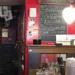 Irish Pub An SOLAS - ランチメニューはいくつも