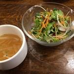 Irish Pub An SOLAS - スープもミニサラダも!