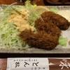とん松 - 料理写真:
