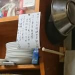 リッチなカレーの店 アサノ -