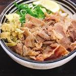 麺処 綿谷 - 肉ぶっかけ @420円