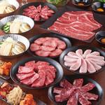 国産牛焼肉くいどん - くいどん宴会セット