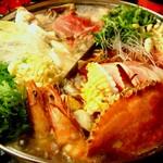 台湾料理故宮 - お得な2色鍋