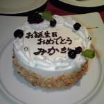 8819114 - お誕生日ケーキ
