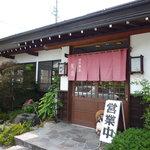 日本蕎麦 籠家 - 住宅街にポツンとあります