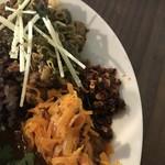 クボカリー - とり軟骨炙りネギキーマ