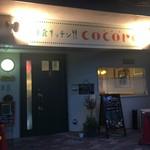 洋食キッチン cocoro - 店構え