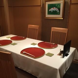 洗練された和の空間。おもてなしに最適な個室完備の隠れ家的割烹
