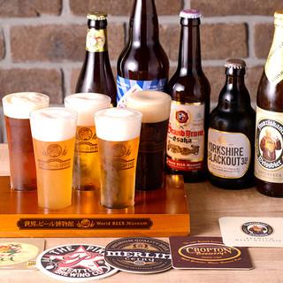 日本屈指の品揃え!!世界中のビールが楽しめる!!