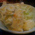 さんまる - ポテトサラダ