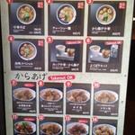 食べ処 高峰 - メニュー