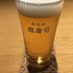 おたる政寿司 ぜん庵 - サッポロ生中