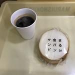 88200616 - コーヒーと焼サバサンド