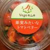 株式会社第一物産 - 料理写真:580円税込