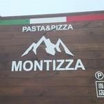 モンティッツァ -