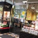 双喜亭 - 店舗入口