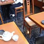 双喜亭 - テーブル席