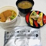 かっぱ寿司 - 料理写真:きつねうどん、あら汁、貝