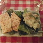 Cottage Dining 09stars - 海老とアボカドのタルタルソース(2018.5.22)