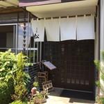 そば処 松 - 入口です。