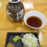 大澤屋 - めんつゆ&薬味