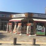 ベーカリー トートル - 紀ノ川SAにあるお店の外観