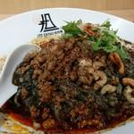 175°DENO担担麺 - 汁なし担々麺。
