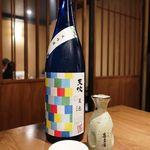 日本酒 まぐろの一徹 -