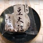 88215135 - 豆大福