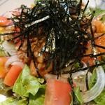 となりのしまだ 鱗 - 水戸納豆サラダ