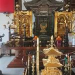 88216390 - 妙法山 星谷寺(星の谷観音)