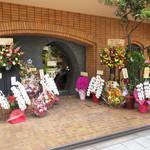 chuugokusaife-vu - なにわ筋沿い。福島駅から徒歩10分くらい