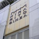 bistro BARNYARD - キラリトギンザの7階
