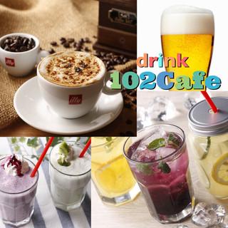 「cafe×bar」~ドリンクが豊富~
