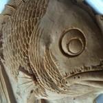 丸子峠鯛焼き屋 - 日本で2番目に大きい鯛焼き