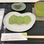 ずんだ茶寮 - ずんだ餅(冷茶)
