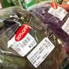 コエド市場 - 料理写真:トレビスと紫キャベツ 牛糞・鳥糞堆肥で栽培。