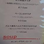 ボーダレスキッチン DLOP -