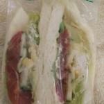88226421 - 野菜サンド