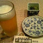 ちゃんこ料理安芸の国 - 生ビールと付きだし。