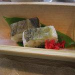 Kyoudoryourioshokujidokorowaraku - 田舎寿司