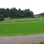 神鍋山荘 和楽 - 昼は、みどり 夜は、真っ暗