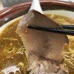 ケラン - ポロ葱味噌ラーメンのチャーシュー
