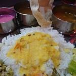 インド食堂ワナッカム - ・ライス、パルップ、アッパラム