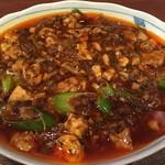 中国菜 オイル - 四川麻婆豆腐 大盛
