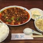 88233779 - 四川麻婆豆腐ランチ